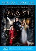 【Blu-ray】クリムゾン・ピーク