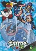 ポケットモンスターXY&Z 第3巻