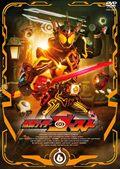 仮面ライダーゴースト VOL.6