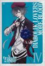 ���˥��DIABOLIK LOVERS MORE��BLOOD�� IV