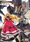 機動戦士ガンダム 鉄血のオルフェンズ vol.06