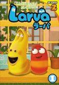 Larva(ラーバ) SEASON2 Vol.1