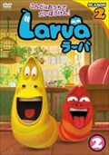 Larva(ラーバ) SEASON2 Vol.2