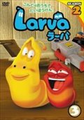 Larva(ラーバ) SEASON2 Vol.3