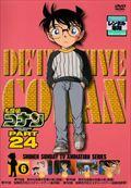 名探偵コナン DVD PART24 vol.6