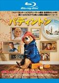 【Blu-ray】パディントン