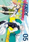 プリンス・オブ・ストライド オルタナティブ 05