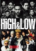 HiGH&LOW ドラマ SEASON2 VOL2