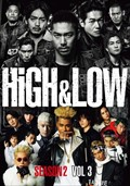 HiGH&LOW ドラマ SEASON2 VOL3