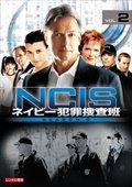 NCIS ネイビー犯罪捜査班 シーズン5 Vol.2