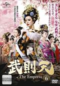 武則天-The Empress- Vol.6