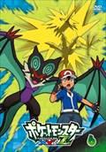 ポケットモンスターXY&Z 第6巻