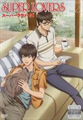 SUPER LOVERS ��2��