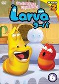Larva(ラーバ) SEASON2 Vol.6