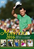 THE MASTERS 2016 歓喜のダニー・ウィレット激闘の果ての大逆転優勝