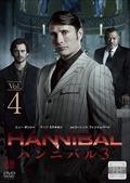 HANNIBAL/ハンニバル シーズン3 VOL.4