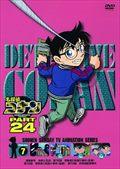 名探偵コナン DVD PART24 vol.7
