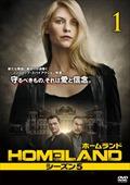 HOMELAND/ホームランド シーズン05 vol.01