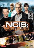 NCIS:ニューオーリンズ シーズン1 Vol.5