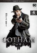 GOTHAM/ゴッサム <セカンド・シーズン> Vol.4