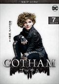 GOTHAM/ゴッサム <セカンド・シーズン> Vol.7