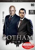 GOTHAM/ゴッサム <セカンド・シーズン> Vol.11