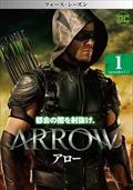ARROW/アロー <フォース・シーズン> Vol.1