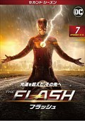 THE FLASH/フラッシュ <セカンド・シーズン> Vol.7