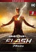 THE FLASH/フラッシュ <セカンド・シーズン> Vol.9