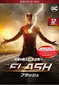 THE FLASH/フラッシュ <セカンド・シーズン> Vol.12