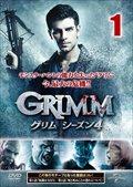 GRIMM������� ��������4 Vol.1
