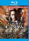【Blu-ray】エンド・オブ・キングダム