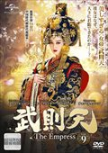 武則天-The Empress- Vol.9