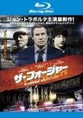 【Blu-ray】ザ・フォージャー 天才贋作画家 最後のミッション