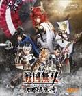 【Blu-ray】舞台「戦国無双」〜四国遠征の章〜 Disc.2 特典