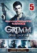 GRIMM/グリム シーズン4 Vol.5