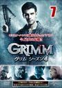 GRIMM/グリム シーズン4 Vol.7