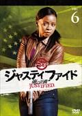 JUSTIFIED 俺の正義 シーズン2 6巻