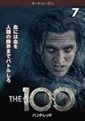 THE 100/ハンドレッド<サード・シーズン> Vol.7