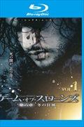 【Blu-ray】ゲーム・オブ・スローンズ 第六章:冬の狂風 Vol.1