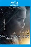 【Blu-ray】ゲーム・オブ・スローンズ 第六章:冬の狂風 Vol.2