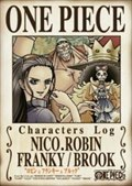 """ONE PIECE CHARACTERS Log """"ロビン&フランキー&ブルック"""""""