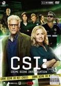 CSI:科学捜査班 シーズン15 ザ・ファイナル Vol.2