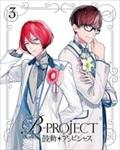 B-PROJECT〜鼓動*アンビシャス〜 3