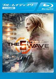 【Blu-ray】フィフス・ウェイブ