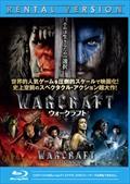 【Blu-ray】ウォークラフト