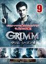 GRIMM/グリム シーズン4 Vol.9