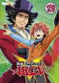 遊☆戯☆王ARC-V 29