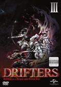 DRIFTERS 第3巻