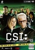 CSI:科学捜査班 シーズン15 ザ・ファイナル Vol.5